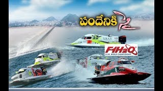 Video Interview With Tourism dept Secretary Mukesh Kumar Meena | Boat Racing In Vijayawada MP3, 3GP, MP4, WEBM, AVI, FLV November 2018