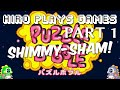 Puzzle Bobble neo Geo Cd With Casey Part 1
