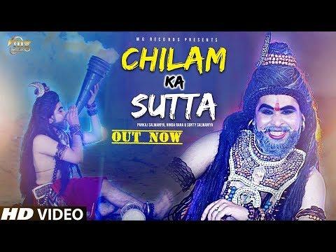 Video Chilam Ka Sutta | Latest Bhole Song 2018 | Pankaj Salwaniya | Haryanvi Dj Song 2018 | Bholeynath download in MP3, 3GP, MP4, WEBM, AVI, FLV January 2017