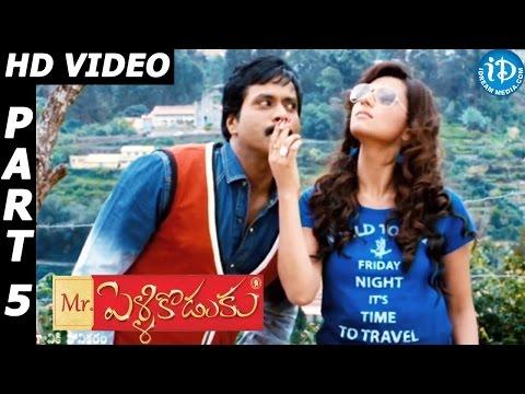 Video Mr Pellikoduku Full Movie Part 5 || Sunil, Isha Chawla || Devi Prasad download in MP3, 3GP, MP4, WEBM, AVI, FLV January 2017