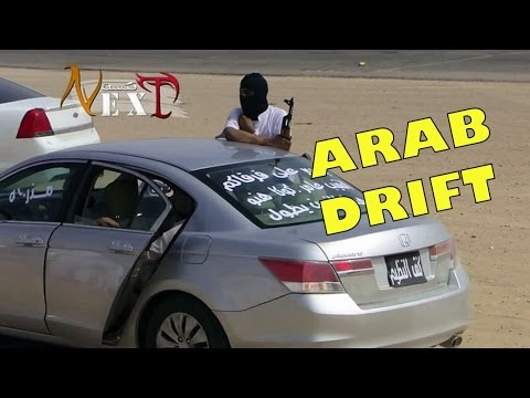 Arab Drift - Death Game