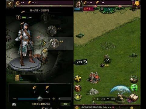《列王的紛爭:西部世界》手機遊戲玩法與攻略教學! [Clash of Kings:The West]