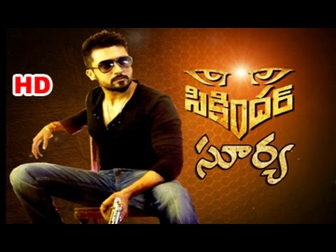 Surya and Linguswamy Exclusive Interview || about Sikindar Movie || Part 01