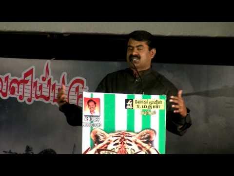 Director Seeman s speech at Pulipaarvai Audio Lauch