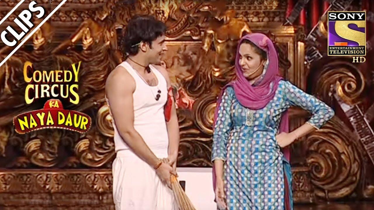 Rajiv Thakur & Sunanda, The Cleaners | Comedy Circus Ka Naya Daur