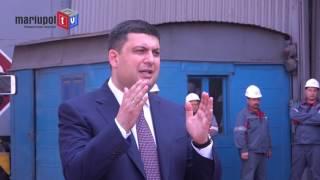 Украинская газодобыча специально уничтожалась, - Гройсман