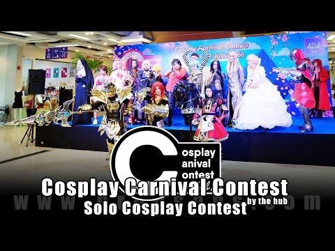 [คลิปเต็ม] ประกวดคอสเพลย์เดี่ยว Cosplay Carnival Contest by the hub