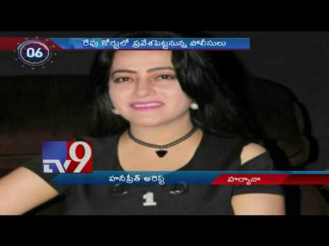 24 Hours 24 News || Top Stories Of The Day || Latest Headlines || 03-10-2017 - TV9
