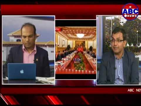 (Straight Talk with:- Prem Raj Khanal & Dev Prakash Tripathi - Duration: 48 minutes.)