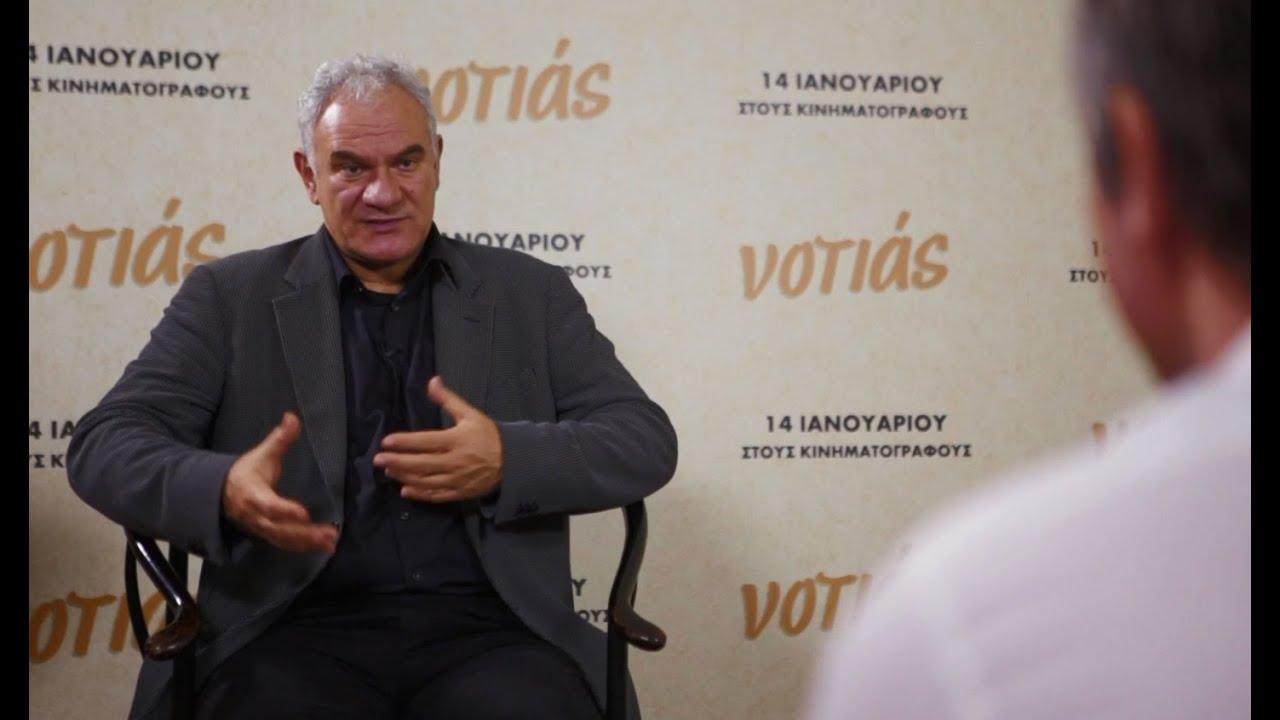 Νοτιάς»: Ο Τάσος Μπουλμέτης και οι ηθοποιοί του μιλούν στο Εuronews