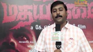 Dinesh Speaks at Ettuthikkum Madhayaanai Audio Launch