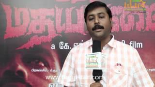 Dinesh Speaks at Ettuthikkum Madhayaanai Audio Launch