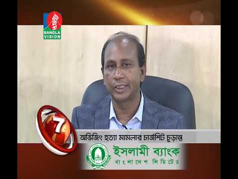 BANGLAVISION NEWS TOP TEN | 09 PM | 18_February_2019