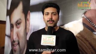 Jayam Ravi Speaks at Nimirndhu Nil Movie Success Meet