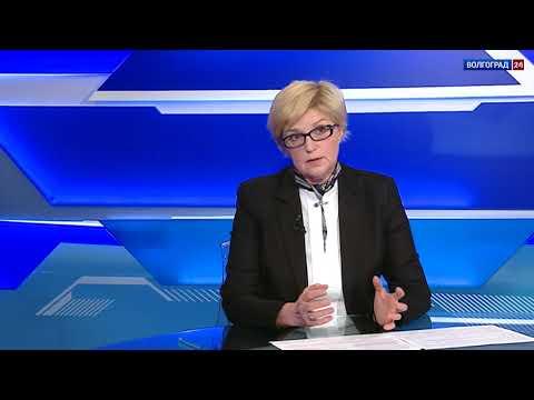 Светлана Горелова, председатель комитета тарифного регулирования Волгоградской области