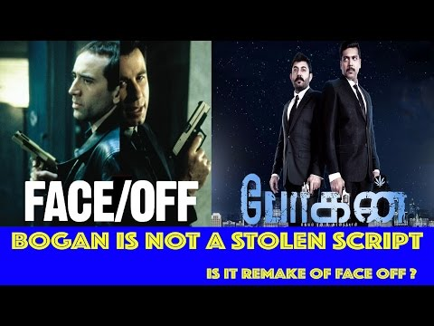 Bogan Is Not A Stolen Script : Tru ..