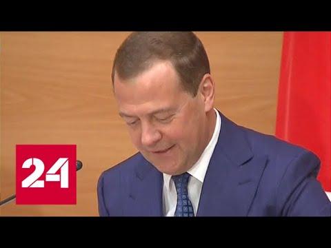 Медведев предложил Мутко на должность вице-премьера отвечающего за строительство - DomaVideo.Ru