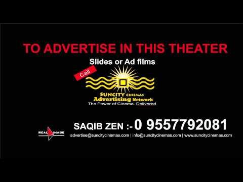 Video SunCity Cinemas download in MP3, 3GP, MP4, WEBM, AVI, FLV January 2017