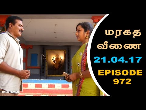 Maragadha Veenai Sun TV Episode 972 21/04/2017
