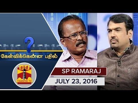 -23-07-2016-Kelvikkenna-Bathil-Exclusive-Interview-with-S-P-Ramaraj-Ramkumars-Lawyer