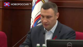 """Киевляне заплатят за """"Евровидение"""" из своего кармана"""