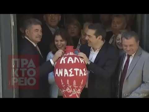 Α.Τσίπρας από την Κέρκυρα: Θα φτάσουμε σύντομα στην «Ιθάκη»