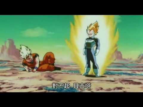 超級賽亞人有兩種:一種是強的,一種是這麼弱的!