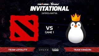 Team Loyality vs Team Kinguin, Первая Карта, SL Imbatv Invitational S5 Qualifier
