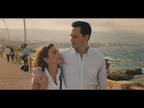 Habbet Caramel Movie - Teaser - حبّة كاراميل