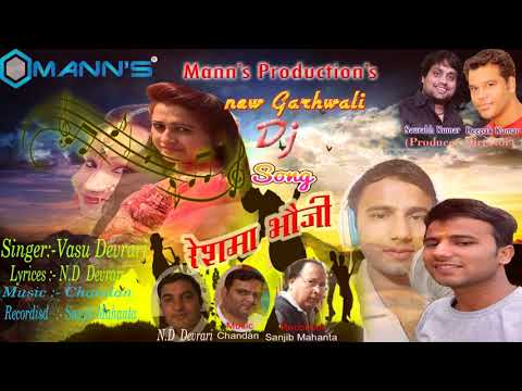 Video Reshma Bhoji || Latest Superhit Garhwali DJ Song || रेशमा भौजी || 2018 Latest  , by Vasu devrari download in MP3, 3GP, MP4, WEBM, AVI, FLV January 2017