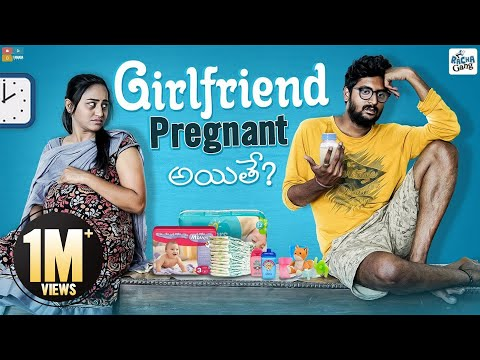 Girlfriend Pregnant Aithe ?  || Racha Gang || Tamada Media