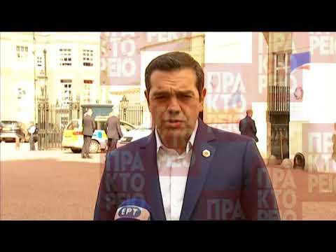Δήλωση του Πρωθυπουργού μετά την ολοκλήρωση της 5ης Συνόδου Κορυφής των Δυτικών Βαλκανίων