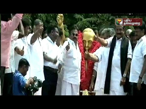 DMDK-TMC-PWF-alliance-leaders-exude-confidence-that-their-alliance-would-form-the-next-govt