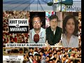 The Battle For Rajya Sabha: Big Gains For BJP - Video