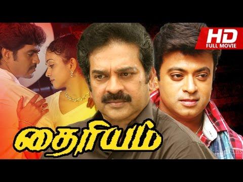 Video Tamil Full Movie | Dhairyam | Full Length Movie | Ft. Dheepu, Karthika, Riyas Khan download in MP3, 3GP, MP4, WEBM, AVI, FLV January 2017
