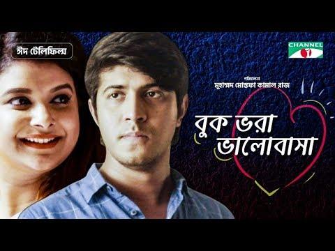 Download Buk Vora Bhalobasha | Eid Telefilm 2019 | Tawsif Mahbub | Sabnam Faria | Channel i TV hd file 3gp hd mp4 download videos