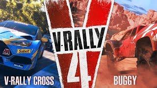 Trailer RallyCross e Buggy