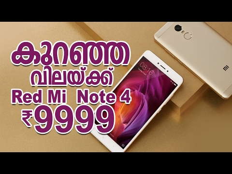 Malayalam Tech reviews Redmi Note 4