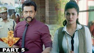Video S3 (Yamudu 3) Full Telugu Movie Part 5 || Suriya , Anushka Shetty, Shruti Haasan MP3, 3GP, MP4, WEBM, AVI, FLV Maret 2018