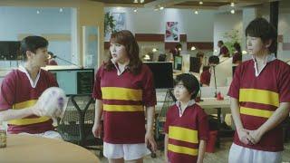 サントリークラフトボス「新しい風・ブレンド」篇(CM+メイキング)