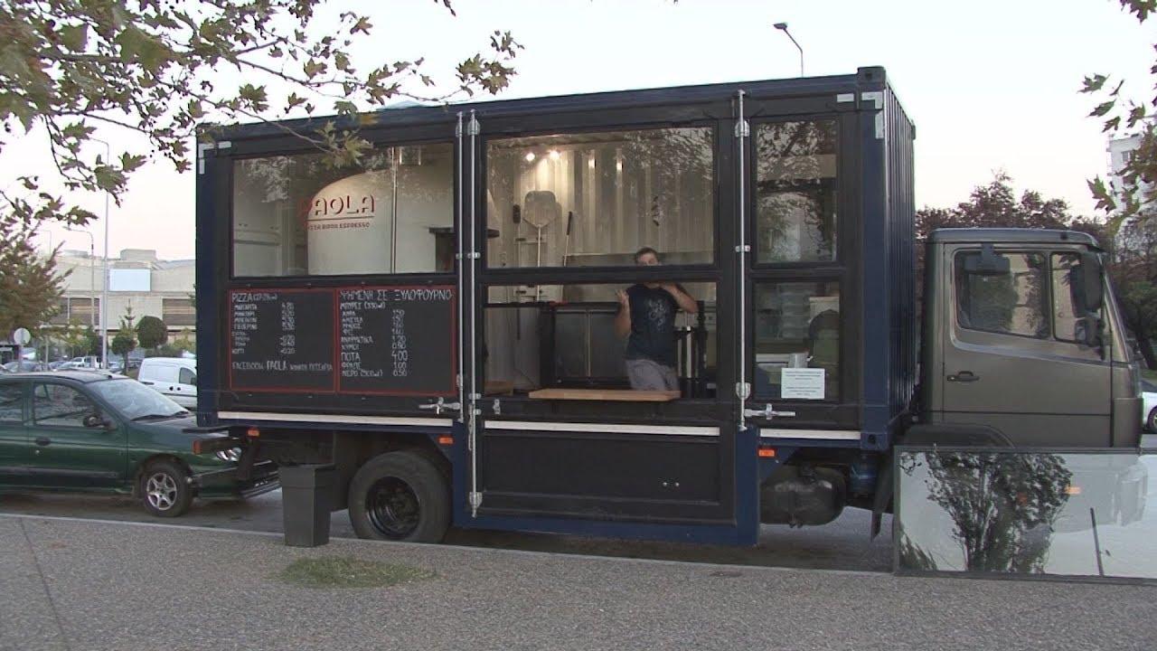 Πίτσες από ξυλόφουρνο σε καντίνα-φορτηγό στην θεσ/κη