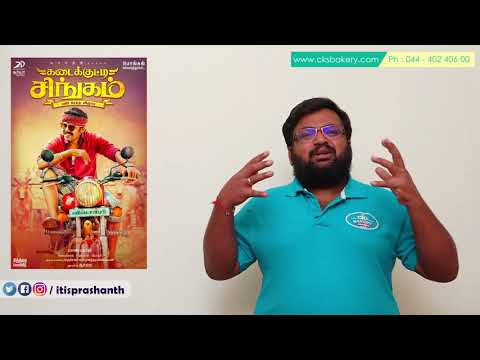 Kadaikutty Singam review by Prashanth