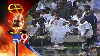 Election fire : YS Jagan comments on KA Paul over similar party flag