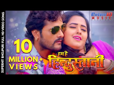 Bhojpuri HD video song Fasari Laga Leb from movie Hum Hai Hindustani