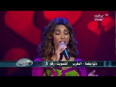 Dounia Batma - Wagif 3ala Babikom