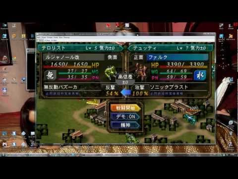 Super Robot Taisen OG Saga Masou Kishin I & II PSP