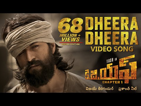 Dheera Dheera Full Video Song | KGF Telugu Movie | Yash | Prashanth Neel | Hombale | Ravi Basrur