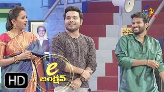 Video E Junction | 9th January 2017 | Suma | Hyper Adhi | Getup Srinu | Full Episode 9  | ETV Plus MP3, 3GP, MP4, WEBM, AVI, FLV April 2018