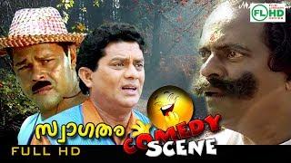 Best Comedy bazar  Comedy Scenes Vol-2Jayaram Jagathy  Innocent  Mamukoya  Nedumudi Jagadeesh Urvashi  Asokan othersS U B S C R I B Ehttps://www.youtube.com/channel/UCPKJnVrqHvxbQJkzgO71C7A?sub_confirmation=1