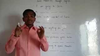 Learn Marathi 05  Marathi Sumbhashan  Marathi Conversations  Learn Marathi Through English . Simple Marathi Conversation Informal Phone Conversation : Lea...